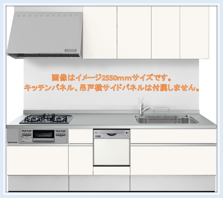 美品  送料無料:エイチケー シエラ リクシル システムキッチン 間口2100mスライド食器洗乾燥機付(スライドストッカープラン)-木材・建築資材・設備