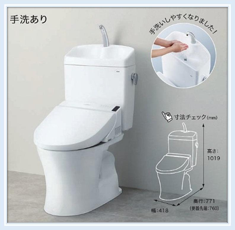 TOTO ピュアレストQRリモデルタイプ 手洗付タンク ホワイト CS230BM+SH233BA#NW1 送料無料