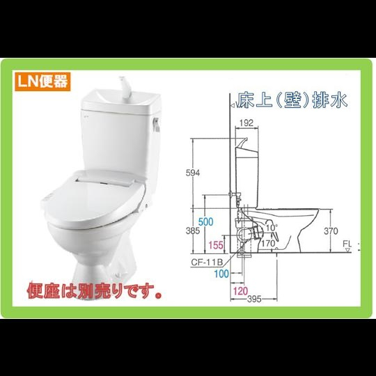 標準サイズ 壁排水便器 送料無料!! INAX LN便器(C-180P)壁排水+手洗い付きタンク(DT-4840) カラー限定 送料無料 !