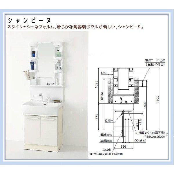 ノーリツ 洗面化粧台 シャンピーヌ W600サイズ 両開き扉 洗髪シャワー水栓 1面鏡