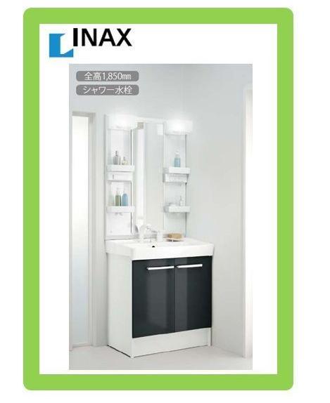 INAX 洗面化粧台 オフト750 扉タイプ 1面鏡(LED照明) FTV1N-755SY+MFTX1-751YPJ送料無料