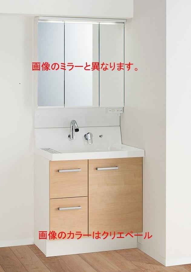 INAX 洗面化粧台 ピアラ 750mm引出タイプ ミドルグレード+3面鏡スタンダードLED照明(AR3H-755SY+MAR2-753TXS)送料無料