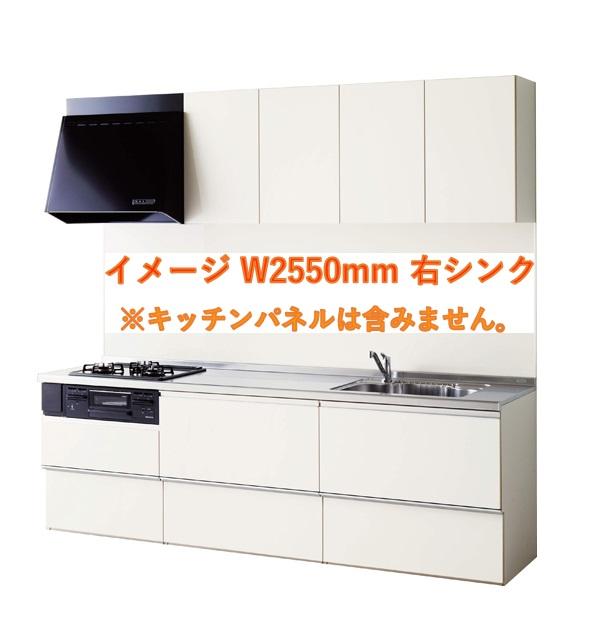 クリナップ システムキッチン ラクエラ 間口1800mmサイズ スライド収納 3口コンロ 送料無料
