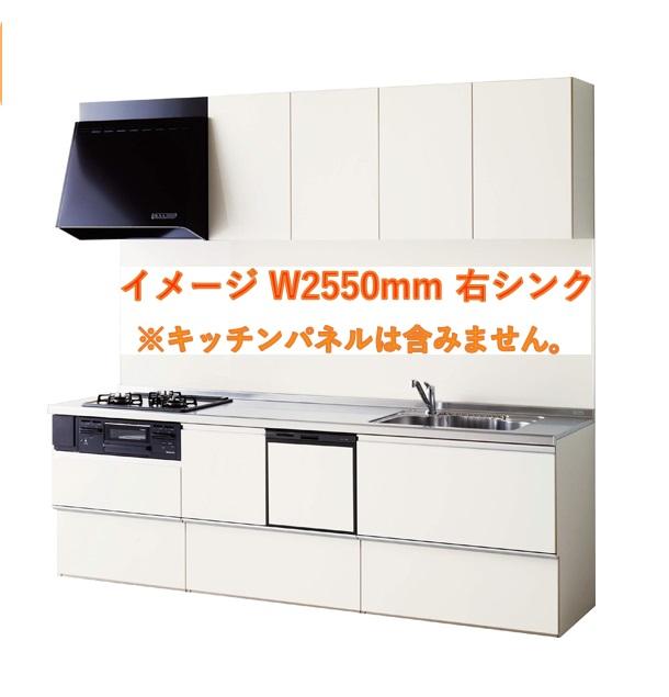 クリナップ システムキッチン ラクエラ 間口3000mmサイズ スライド収納 食洗機付き 送料無料
