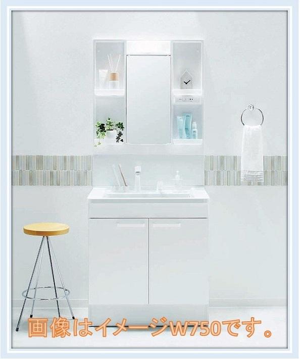 TOTO洗面化粧台 新Vシリーズ W600サイズ エコシングルシャワー水栓+LED照明1面鏡(LDPB060BAGEN1A+LMPB060B1GDG1G)送料無料