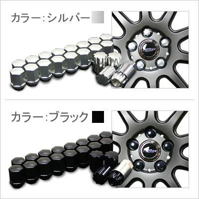즉 알루미늄 날카롭게 맨발 가벼운 합금 자물쇠 & 너트. 도난 방지 유형: 무게는 17g/높이 31mm: 블랙/레드/블루/실버 4 색 설정 합니다.