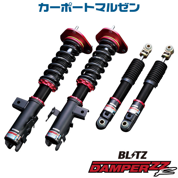 流行 新品 車高調 BLITZ ブリッツ DAMPER ダンパー ZZ-R 送料無料50系 ラブ4 RAV4 ハリアー専用 4WD共通 ZZ-R品番:92532駆動方式:2WD 車高調BLITZ 売り込み 80系