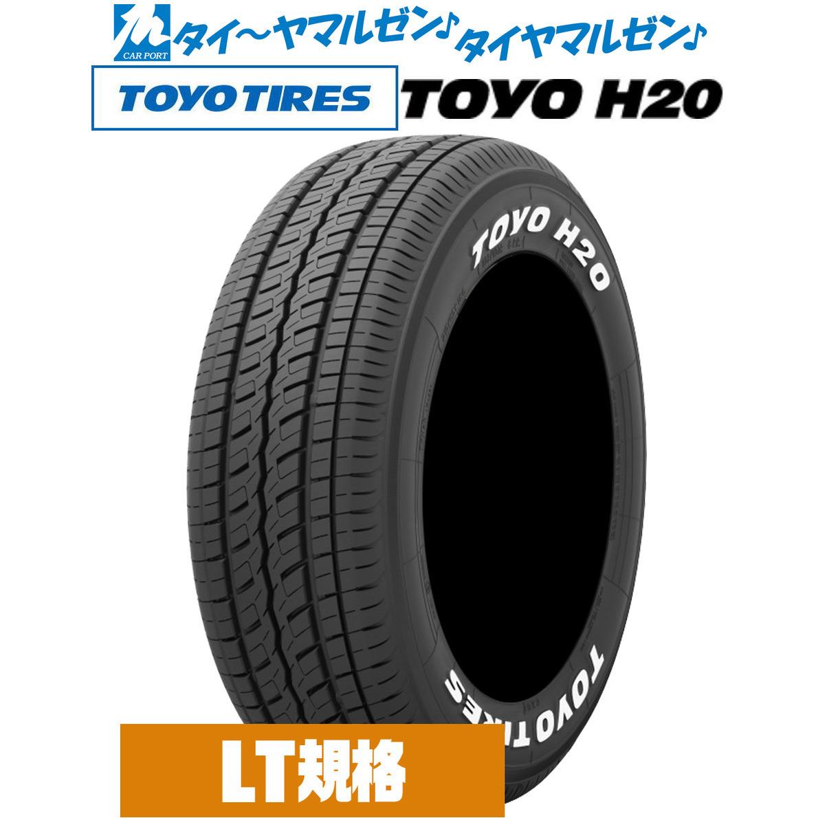 新品 215 60R17 サマータイヤ単品 激安超特価 新品サマータイヤ 送料無料 1本~4本 大規模セール ホワイトレター 107R セット TOYO タイヤのみトーヨータイヤ H20 109