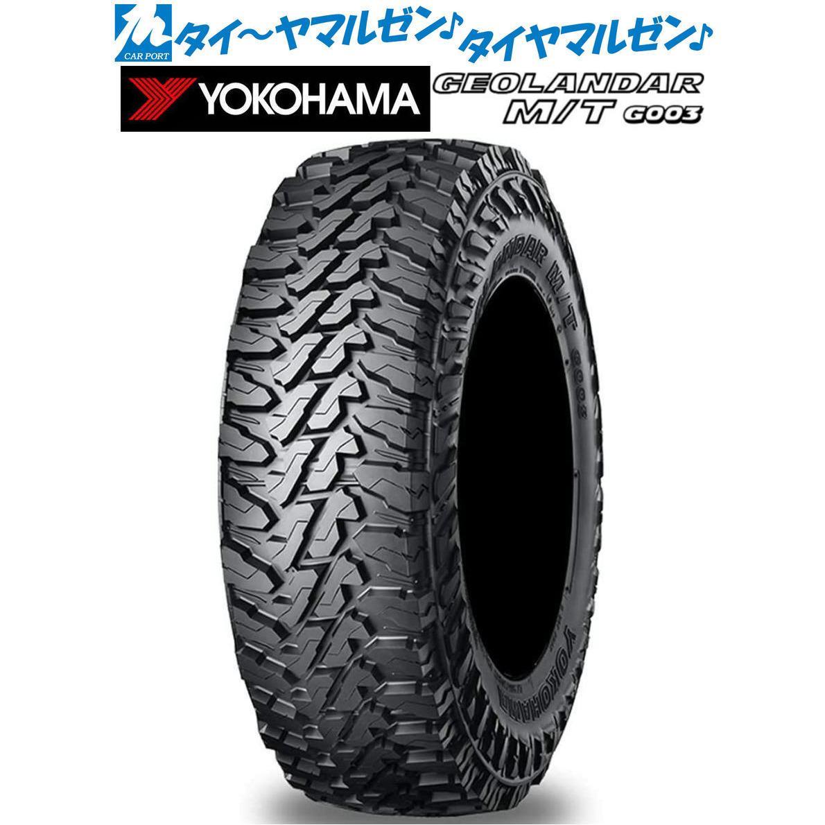 新品 185 85R16 サマータイヤ単品 新品サマータイヤ 送料無料 1本~4本 内祝い セット タイヤのみヨコハマ GEOLANDAR T 105 103 LT G003 割り引き M ジオランダー