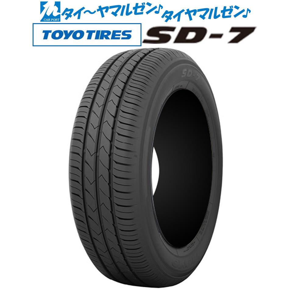 卓出 新品 215 40%OFFの激安セール 50R17 サマータイヤ単品 新品サマータイヤ 送料無料 1本~4本 91V トーヨー セット タイヤのみトーヨータイヤ エスディーセブン215 SD-7 TOYO