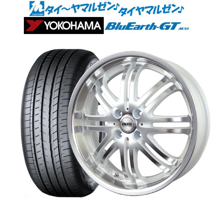 【数量限定】 新品・送料無料・4本セットBADX D,O,S(DOS) ディープハーデスパールホワイトポリッシュ17インチ ブルーアース 6.5Jヨコハマ BluEarth BluEarth ブルーアース D,O,S(DOS) GT (AE51) 205/50R17 93W XL, TOKYO BASIC  (東京ベーシック):18dfd322 --- borikvino.sk