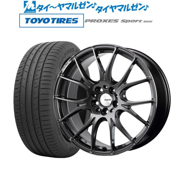 新しい到着 新品 SUV265/45R20・送料無料・4本セットレイズ HOMURA ホムラ 2×7 (数量限定) Limited Black(マルゼン限定品)シャイニングライトブラック(ATZ) 2×7/リムエッジDMC20インチ 8.5Jトーヨー プロクセス PROXES スポーツ SUV265/45R20 108Y (数量限定), イヌカミグン:00f7233d --- cranescompare.com