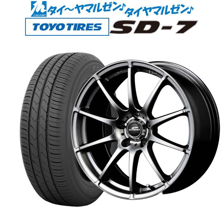 新品 215 50R17 サマータイヤ メーカー在庫限り品 格安 ホイール 4本セット 送料無料 TOYO シュナイダー スタッグメタリックグレー17インチ 91V 4本セットMID SD-7215 7.0Jトーヨー