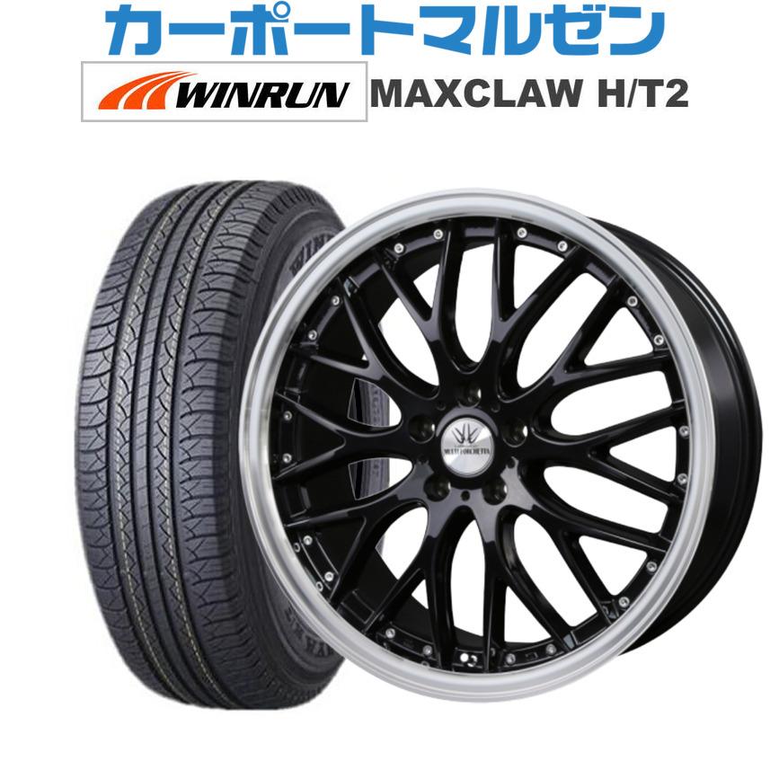 素敵な 新品 102V・送料無料・4本セットBADX ロクサーニ ロクサーニ マルチフォルケッタブラックメタリック/リムポリッシュ20インチ 8.5JWINRUN 2235/55R20 ウインラン MAXCLAW H/T 2235/55R20 102V, glass liebe:b509e0d1 --- borikvino.sk
