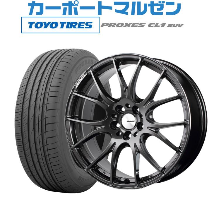 【お1人様1点限り】 新品・送料無料・4本セットレイズ HOMURA ホムラ 2×7 Limited Black(マルゼン限定品)シャイニングライトブラック(ATZ)/リムエッジDMC20インチ 8.5Jトーヨー プロクセス PROXES CL1 SUV245/45R20 103W XL (数量限定), タイヤーウッズ d58c6e4d