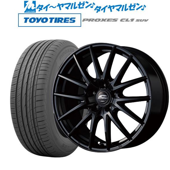 新品 235 55R18 サマータイヤ ホイール 4本セット 送料無料 4本セットMID シュナイダー CL1 SUV235 SQ27メタリックブラック18インチ 100V 人気商品 驚きの値段で 数量限定 プロクセス 7.0Jトーヨー PROXES