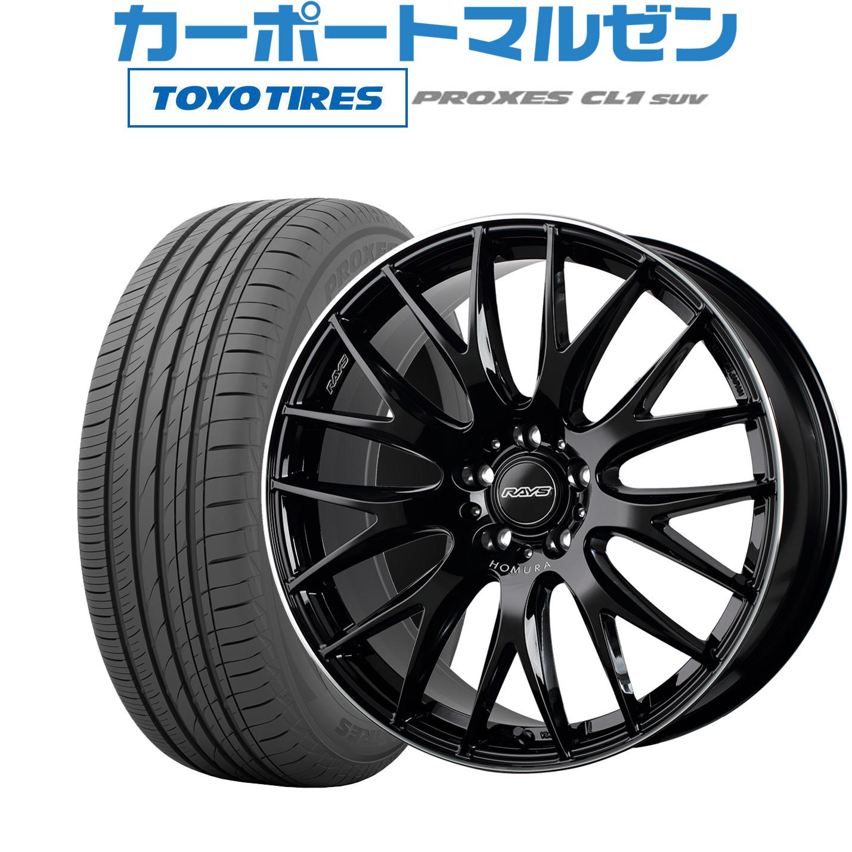 正規品! 新品・送料無料・4本セットレイズ HOMURA HOMURA ホムラ ホムラ 2×9 Plusグロッシーブラック/リムエッジDMC(BVK)20インチ (数量限定) 8.5Jトーヨー プロクセス PROXES CL1 SUV245/45R20 103W XL (数量限定), 加賀彩:f6a7ffa0 --- adaclinik.com