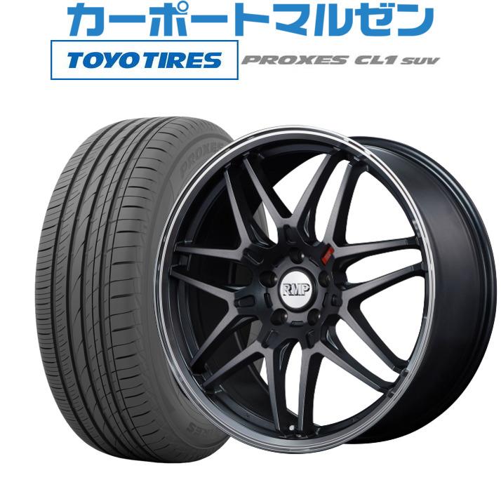 日本最級 新品・送料無料・4本セットMID RMP RMP 99V 720Fセミグロスガンメタ/リムポリッシュ19インチ SUV225/55R19 7.5Jトーヨー プロクセス PROXES CL1 SUV225/55R19 99V (数量限定), アイエンダオ:113fec73 --- vlogica.com