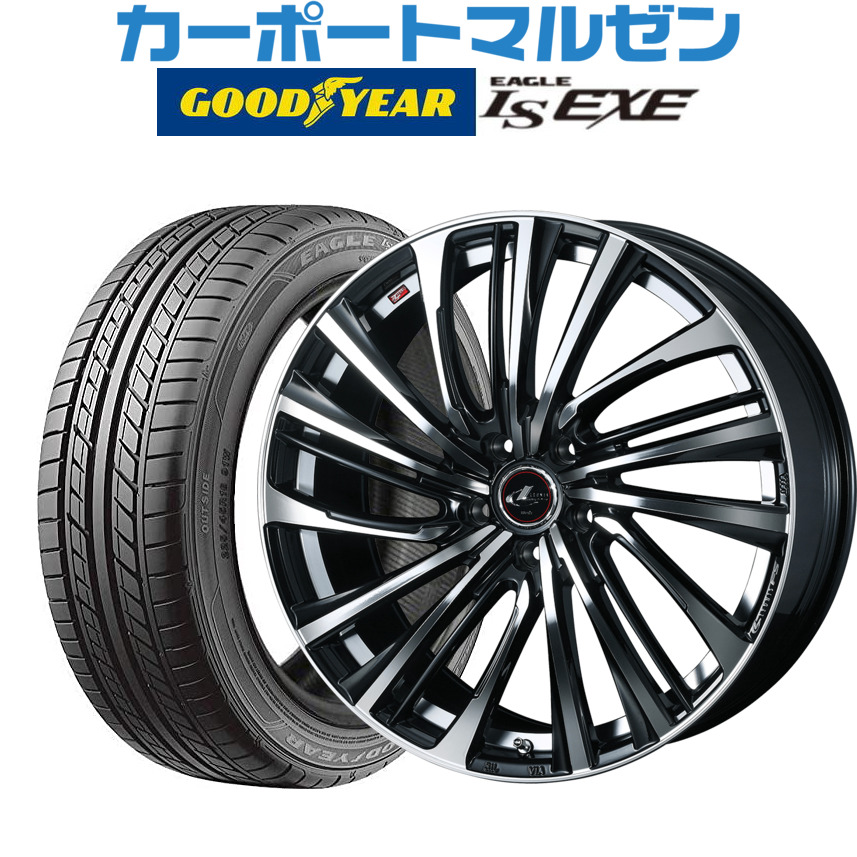 新品 245 45R19 サマータイヤ 5☆好評 売れ筋 ホイール 4本セット 送料無料 4本セットウェッズ レオニス EXE245 イーグル FSパールブラック ミラーカット19インチ 102W 7.5Jグッドイヤー LS XL