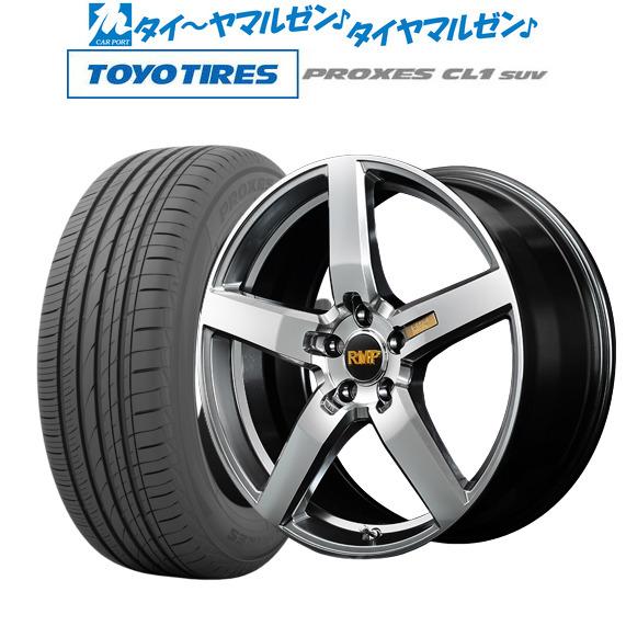 【本物保証】 【お買い物マラソン期間 全商品P5倍】新品・送料無料・4本セットMID RMP 050Fハイパーメタルコート プロクセス SUV245/40R20 8.5Jトーヨー/ミラーカット20インチ 8.5Jトーヨー プロクセス PROXES CL1 SUV245/40R20 99W XL (数量限定), グリップスポーツ:5c96155d --- 14mmk.com