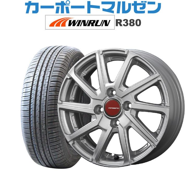 新品 175 65R15 サマータイヤ ホイール 4本セット 送料無料 R380175 エアベルグ 5.5JWINRUN 選択 お得なキャンペーンを実施中 ウインラン ローレンプラチナシルバー15インチ 4本セットコーセイ 84H