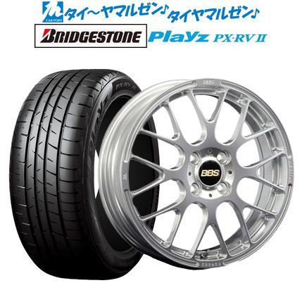 【ラッピング不可】 【お買い物マラソン期間 全商品P5倍】新品・送料無料・4本セットBBS JAPAN RPダイヤモンドシルバー(DS)16インチ PX-RVII(PX-RV2)195/60R16 6.0Jブリヂストン PLAYZ JAPAN 6.0Jブリヂストン プレイズ PX-RVII(PX-RV2)195/60R16 89H, 本山御用達の数珠店京都念珠や:18315741 --- pwucovidtrace.com
