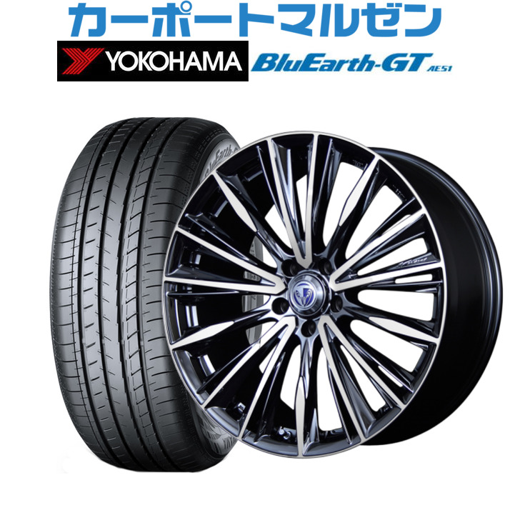 人気ブラドン 新品 ブルーアース・送料無料・4本セットレイズ XL ベルサス ストラテジーア ヴォウジェ(VOUGE)クロモイブリード(DR)17インチ 7.0Jヨコハマ GT BluEarth ブルーアース GT (AE51) 215/55R17 98W XL, セイリーハウス:0e4a53c6 --- vlogica.com