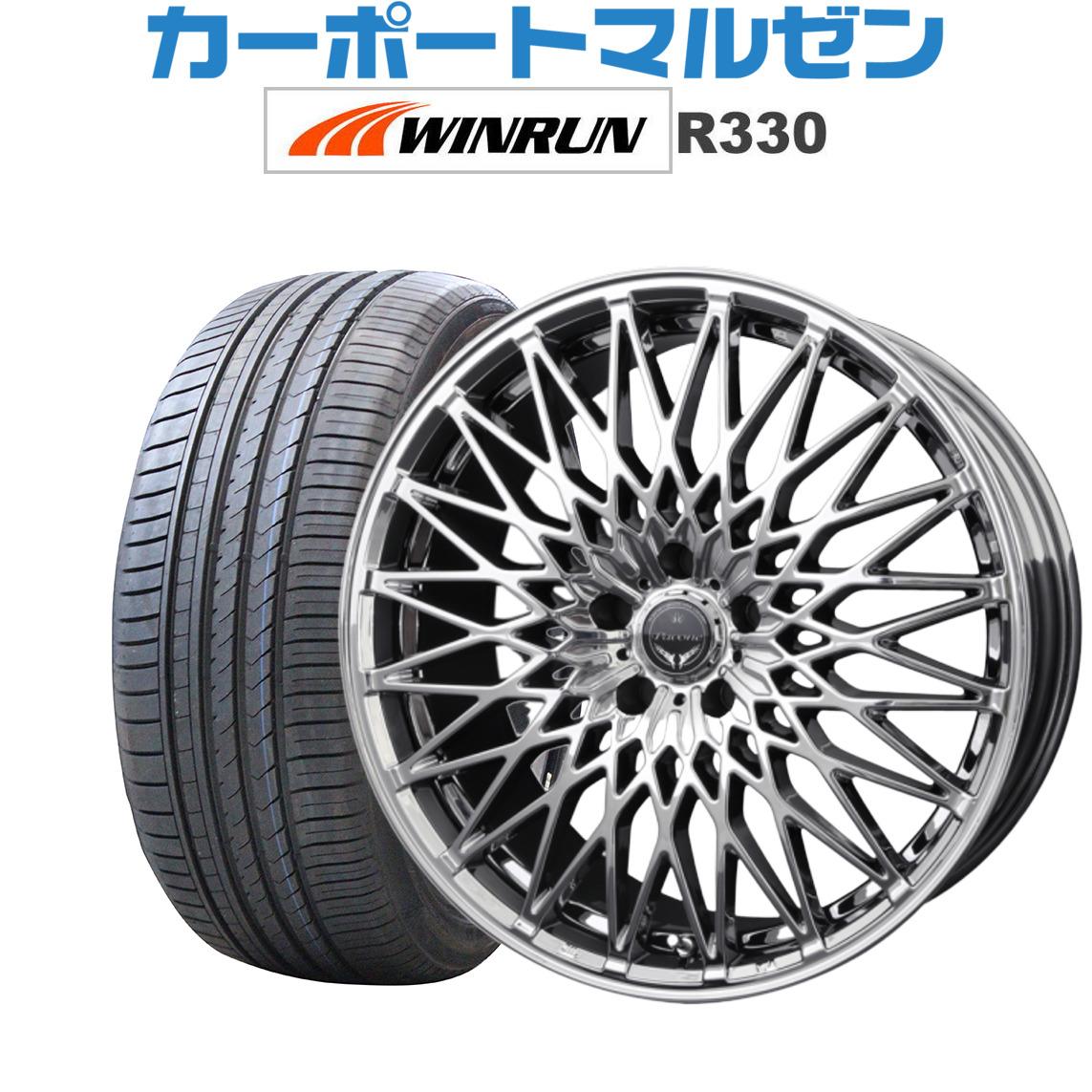 夏セール開催中 MAX80%OFF! 新品・送料無料・4本セットBADX ロクサーニ パヴォーネSMC20インチ R330245/30R20 8.5JWINRUN ウインラン R330245/30R20 8.5JWINRUN ロクサーニ 95W XL, ハッピーサニーショップ:937df065 --- easyacesynergy.com