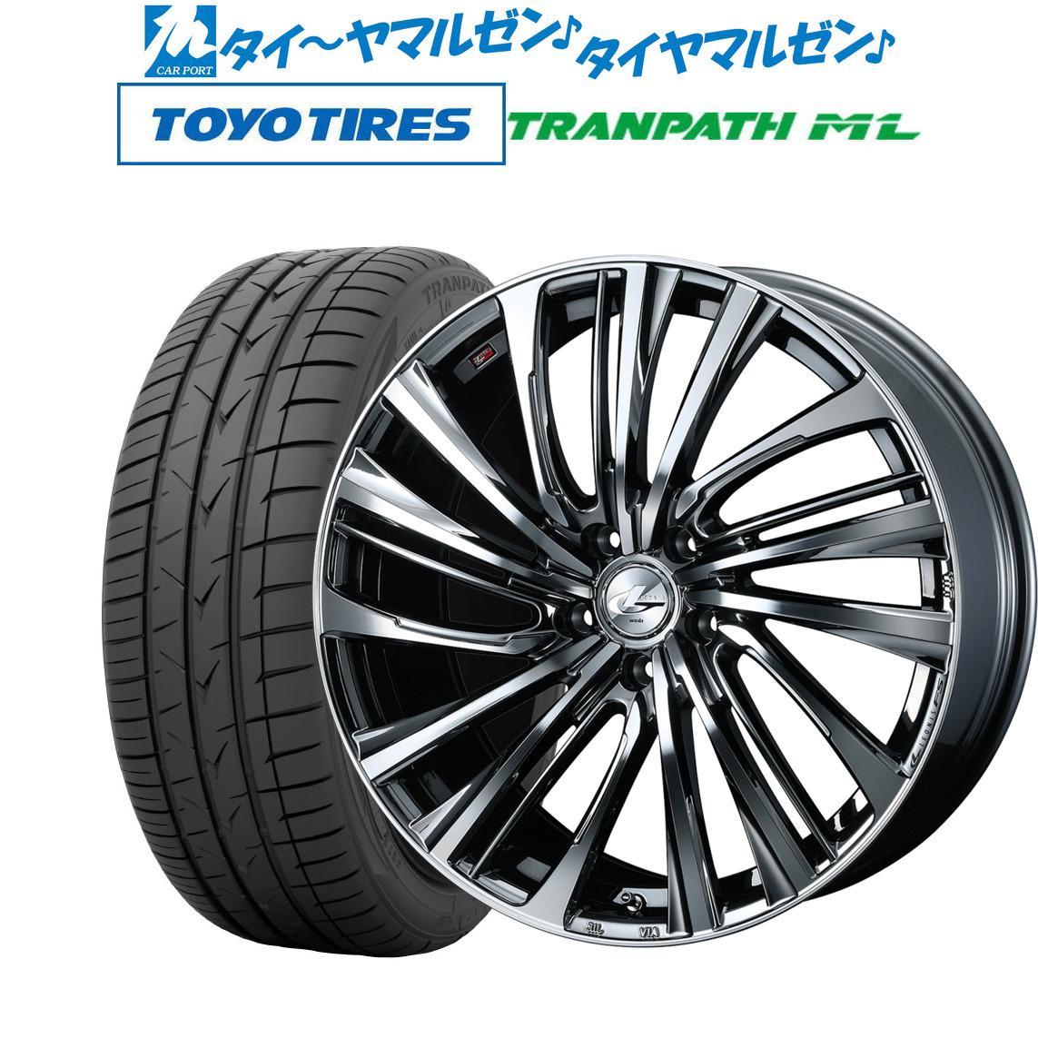 ファッション 新品 ML225/45R18・送料無料・4本セットウェッズ レオニス FSブラックメタリックコート/ミラーカット18インチ 8.0Jトーヨー トランパス 8.0Jトーヨー XL ML225/45R18 95W XL, COCOHEAD:d3a32a7e --- pavlekovic.hr