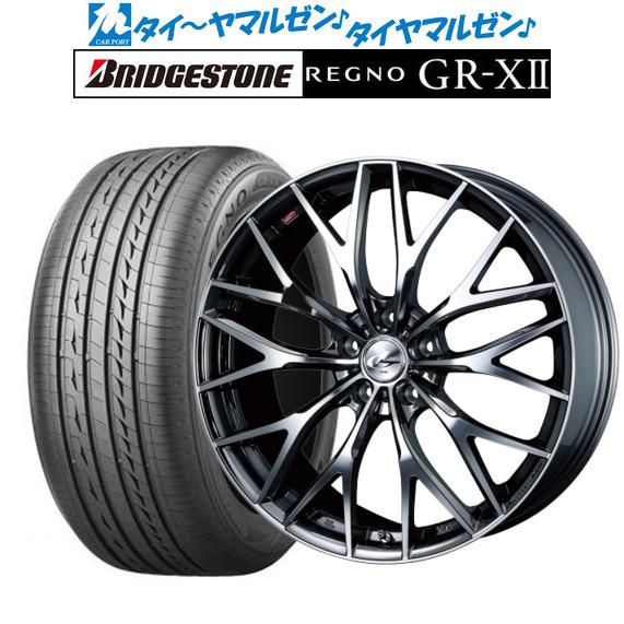 ファッションの 新品・送料無料 XL・4本セットウェッズ 6.5Jブリヂストン レオニス MXブラックメタリックコート レグノ/ミラーカット17インチ 6.5Jブリヂストン REGNO レグノ GR-XII(GR-X2)215/50R17 95V XL, バレエショップ Konju Dress:f94c634c --- fotomat24.com