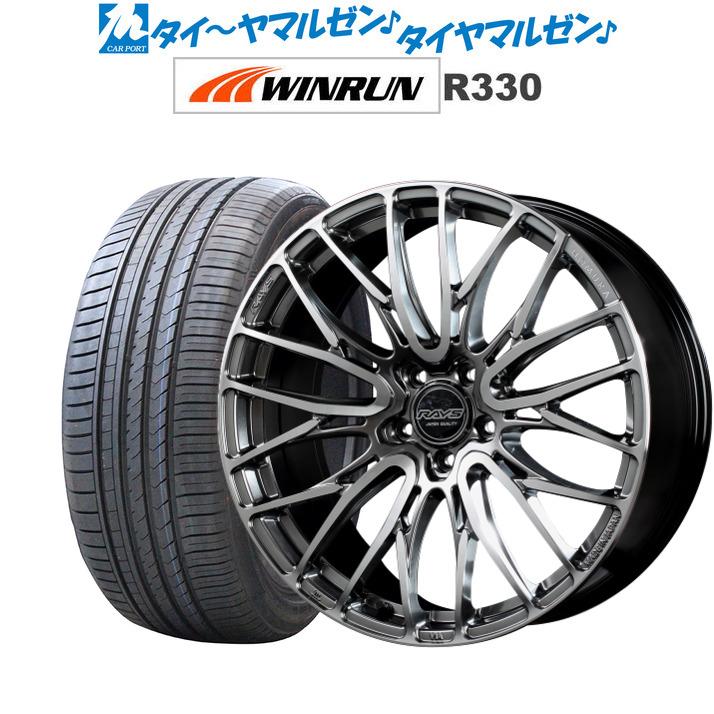 激安な 新品 9.0JWINRUN・送料無料 XL/97W・4本セットレイズ XL HOMURA ホムラ 2×10 BDダイヤモンドミラーカット/サイドグレイスシルバー(QAJ)20インチ 8.5J/20インチ 9.0JWINRUN ウインラン R330245/35R20/275/30R20 95W XL/97W XL, 高鍋町:37065fad --- anekdot.xyz