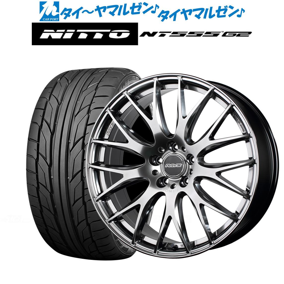 新品 225 45R18 サマータイヤ ホイール 4本セット 送料無料 4本セットレイズ HOMURA ホムラ NT555 18インチ G2 XL 95Y 7.5JNITTO Plusグレイスシルバー 出荷 2×9 QNK 人気商品
