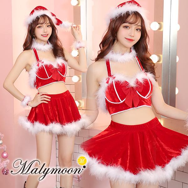 【即納】サンタコスプレセクシー クリスマス 衣装 レディース サンタ かわいい セクシー サンタクロース サンタコス ファー キャバ レッド 赤 フリーサイズ サンタ服 コスチューム マリームーン malymoon【7629】【あす楽対応】