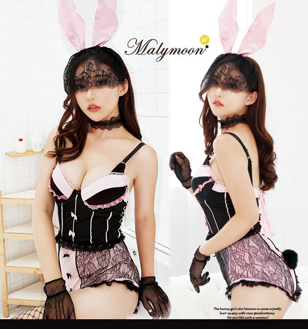 8082d09d50c Costume play bunny girl Halloween sexy costume malymoon original cosplay  pink black うさ ear clothes costume Halloween woman leopard costume play ...