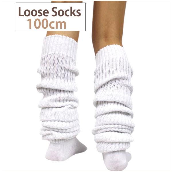 松散的袜子 100 厘米松散的高中学生,袜子,白页 GAL 女生 JK 松散伪装服饰袜业