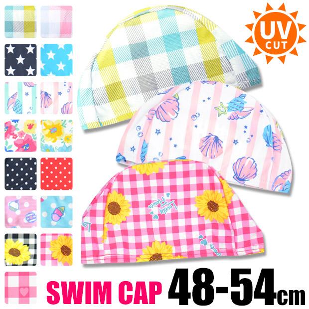 スイムキャップ キッズ 年間定番 ベビー 水泳帽 子供 子ども 水着 市場 帽子 男の子 女の子 \アウトレット 48cm~54cm 子供服 2点以上で送料無料 856472 856470 856471 プール 8 水泳キャップ