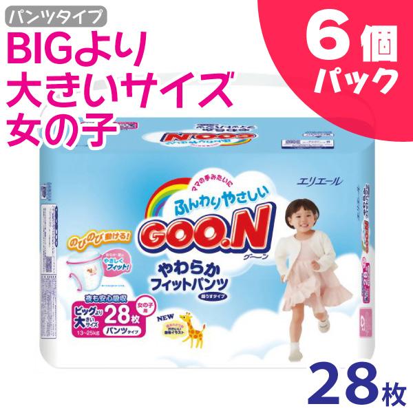 GOO.N[グーン] やわらかフィットパンツ BIGより大きいサイズ 女の子 28枚×6個パック【D】【AR】