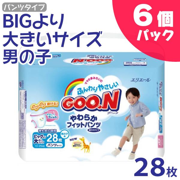 GOO.N[グーン] やわらかフィットパンツ BIGより大きいサイズ 男の子 28枚×6個パック【D】【AR】