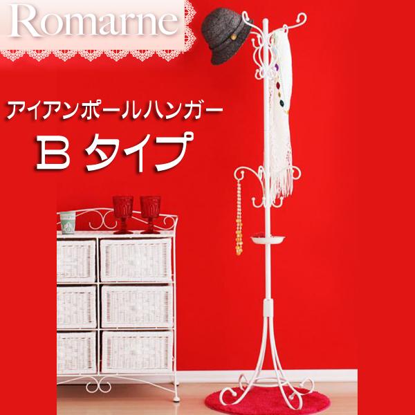 【C】ロマンティックスタイルシリーズ【Romarne】ロマーネ/アイアンポールハンガー Bタイプ 衣類収納 玄関 外套 インテリア【代引不可】【送料無料】【取寄せ品】
