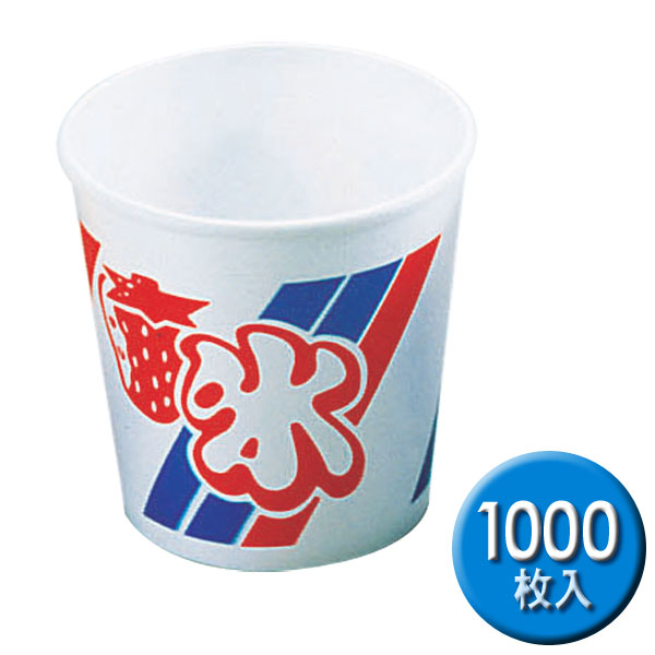 【送料無料】かき氷カップ TC-13 氷イチゴ XKT32 (1000入)【取寄品】【T】【E】[カキ氷用品/かき氷用品]