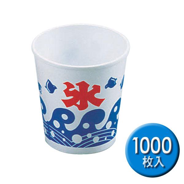 【送料無料】かき氷カップ ダック氷 XKT630TC-10(1000入)【取寄品】【T】【E】[カキ氷用品/かき氷用品]【ギフト/贈り物】
