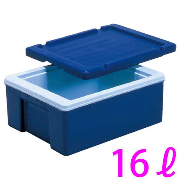【送料無料】サンコールドボックス#15S ASV50【取寄品】【TC】