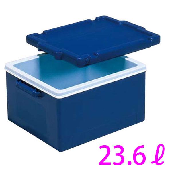 【送料無料】サンコールドボックス#20-2I ASV51【取寄品】【TC】