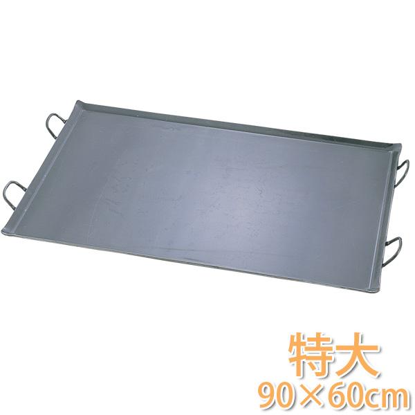 【送料無料】鉄 極厚プレス式 バーベキュー鉄板 GTT3101特大【取寄品】【TC】