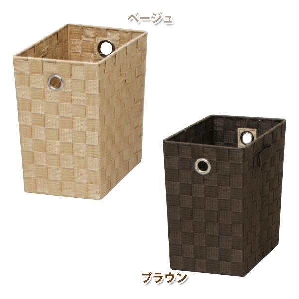 キャラクターチェストガイドはこちら 一部商品ポイントUP☆最大10倍 日本正規品 カラーバスケット CBK-16D ベージュ ブラウン スペースユニットにぴったり 雑誌収納 リビング収納 小物収納 プレゼント アイリスオーヤマ 本