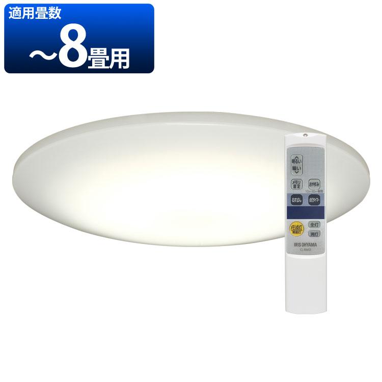 LEDシーリングライト 6.0 薄型タイプ 8畳 調光 AIスピーカーRMS CL8D-6.0HAIT送料無料 メタルサーキット ダイニング 照明 照明器具 ライト 省エネ 節電 スマートスピーカー対応 GoogleHome AmazonEcho 調光 アイリスオーヤマ