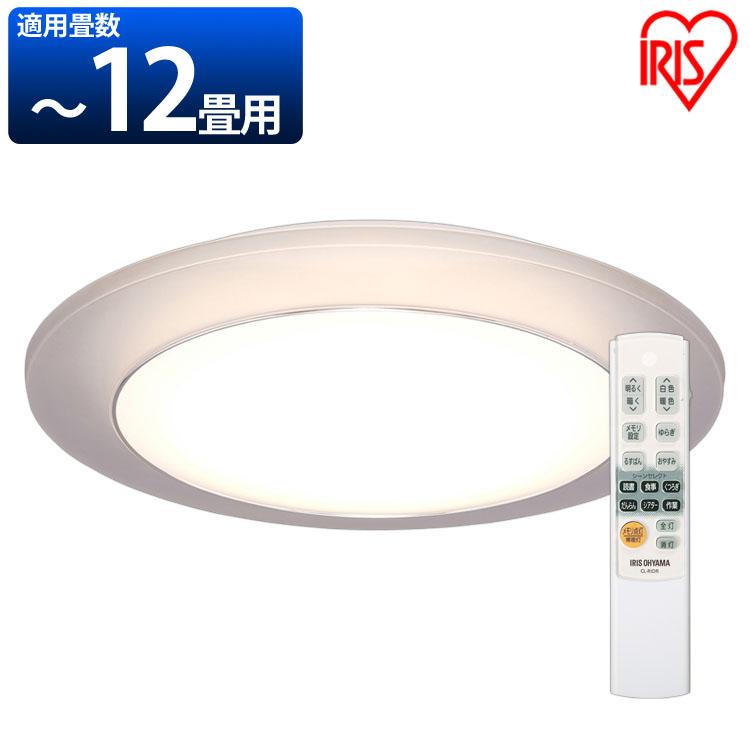 LEDシーリングライト 間接照明 12畳 調色 CL12DL-IDR送料無料 LED シーリングライト シーリング 照明 ライト LED照明 天井照明 照明器具 メタルサーキット 調光 省エネ 節電 リビング ダイニング 寝室 アイリスオーヤマ[cpir] iris60th
