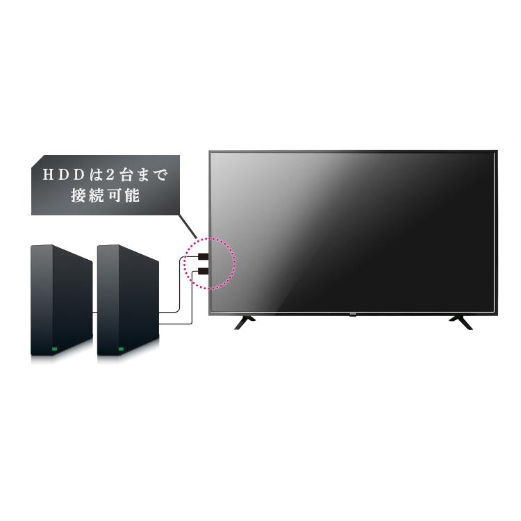 4K対応液晶テレビ 65インチ ブラック 65UB10P  4K対応 地デジ BS CS テレビ 液晶テレビ アイリスオーヤマ