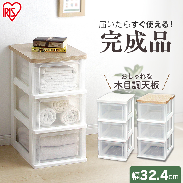 Storing Box Storage Case Chest Wood Top