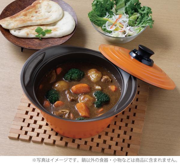 アイリスオーヤマ 無加水鍋 24cm 深型 MKS-P24D オレンジ・レッド・イエロー無加水鍋  無加水鍋